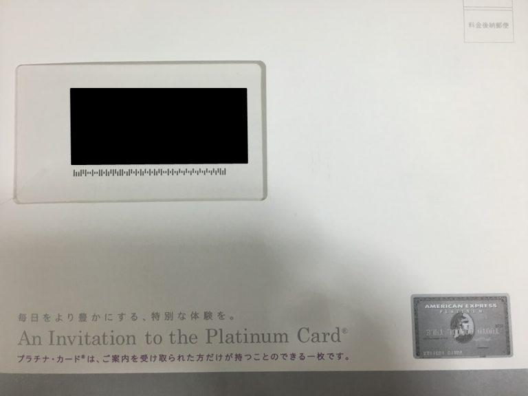 孤軍 奮闘 カード 【桃鉄Switch】孤軍奮闘カード使われたら偉人が仲間にならない?!