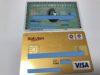 毎年何度も海外で外こもり生活をするなら、利用するクレジットカードはアメックスと楽天プレミアムならどちらが良いか